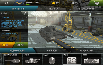Screenshot_2020-02-06-15-10-33-820_ghor.games.tanktastic.png