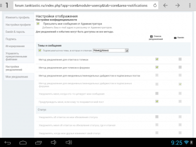 Screenshot_2014-04-01-09-25-45.png