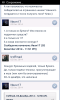 Screenshot_2014-12-31-15-03-43.png